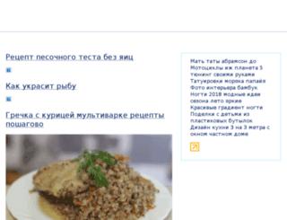 briskbrain.ru screenshot