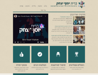 brit-mila.net screenshot