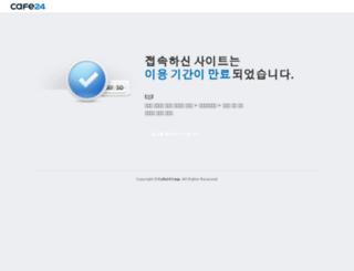 britaxkorea.com screenshot