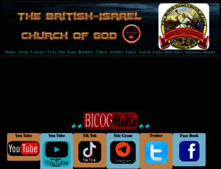 british-israel.ca screenshot