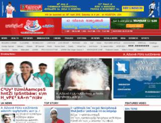 britishpathram.co.uk screenshot