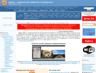 brnk.ru screenshot