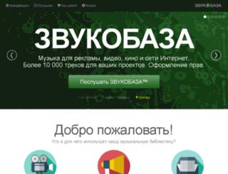 broadcastmusic.ru screenshot