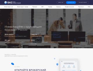 broker.ru screenshot