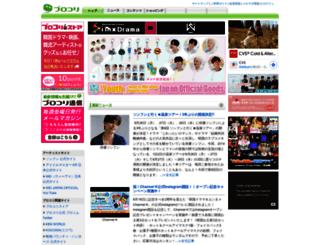 brokore.com screenshot