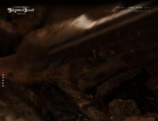 bronco.co.jp screenshot