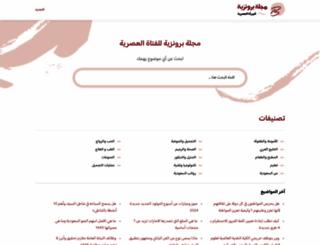 brooonzyah.net screenshot