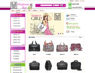 brosportsbag.com screenshot