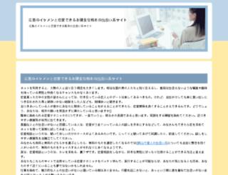 brotherearth-campaign.com screenshot