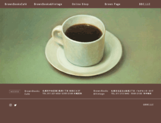 brownbookscafe.com screenshot