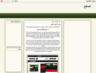 browsejournals.blogspot.com screenshot