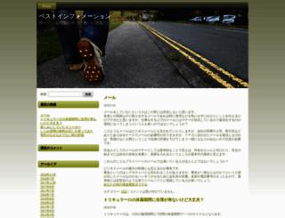 browserall.com screenshot