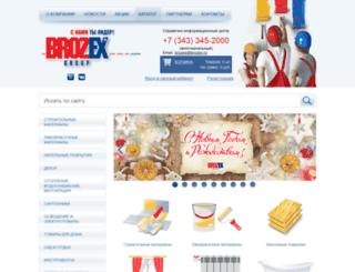 brozex.ru screenshot
