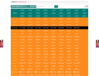 brunowangtaiwan.com screenshot