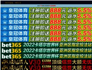 brushvaco.com screenshot