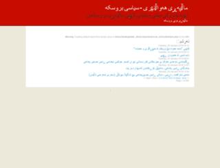brwska.com screenshot