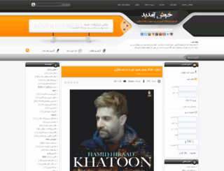 brz.loxblog.com screenshot