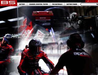 bs-battery.com screenshot