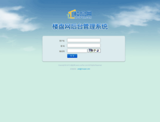 bs.haozhai.com screenshot