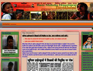 bsafarrukhabad.blogspot.in screenshot