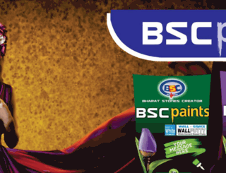 bscpaints.com screenshot