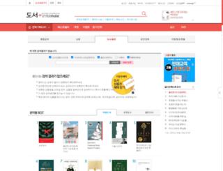 bsearch.interpark.com screenshot
