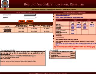 bserexam.com screenshot