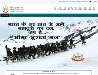 bsf.gov.in screenshot