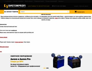 bsi-instrument.ru screenshot