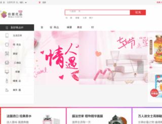 bsibuy.com.cn screenshot