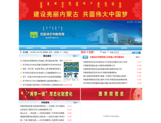 bsjy.com.cn screenshot