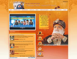 bsk.ashram.org screenshot