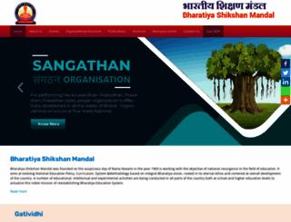 bsmbharat.org screenshot