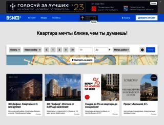 bsn.ru screenshot