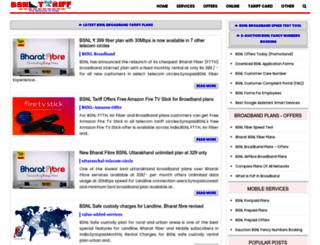 bsnltariff.com screenshot