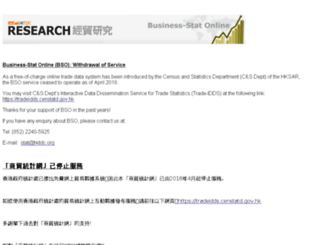 bso.hktdc.com screenshot