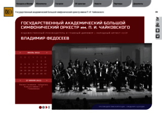 bso.ru screenshot