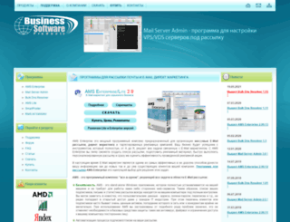bspdev.ru screenshot