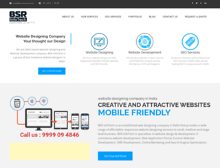 bsrinfotech.com screenshot