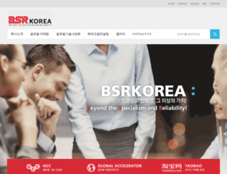 bsrkorea.com screenshot