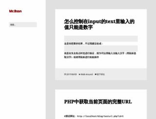 bssn.org screenshot