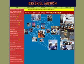 bssskillschool.in screenshot
