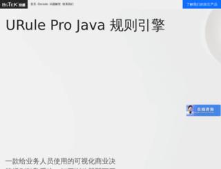 bstek.com screenshot