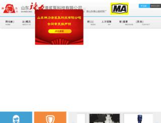 bszjb.com screenshot