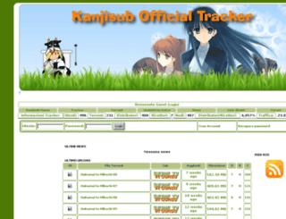 bt.kanjisub.com screenshot