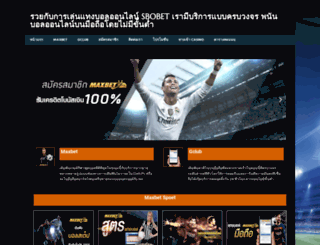 bta-bg.net screenshot