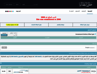 btalah.com screenshot