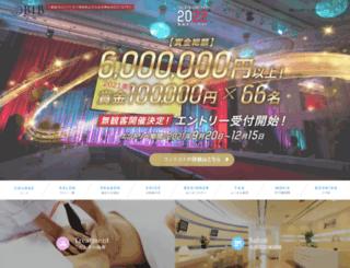 btb.co.jp screenshot