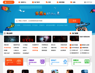 btcha.com screenshot