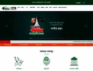 btcl.com.bd screenshot